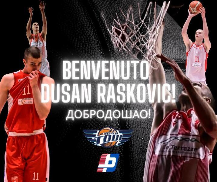 https://www.basketmarche.it/immagini_articoli/01-07-2021/colpaccio-mercato-basket-todi-ufficiale-arrivo-centro-dusan-raskovic-600.jpg