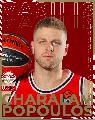 https://www.basketmarche.it/immagini_articoli/01-08-2021/ufficiale-reyer-venezia-firma-greca-vasilis-charalampopoulos-120.png