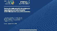 https://www.basketmarche.it/immagini_articoli/03-08-2020/pubblicato-protocollo-svolgimento-allenamenti-societ-professionistiche-120.jpg