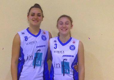 https://www.basketmarche.it/immagini_articoli/04-08-2018/femminile-feba-civitanova-giorgia-bocola-ed-alessandra-orsili-convocate-per-l-europeo-under-18-270.jpg