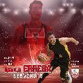 https://www.basketmarche.it/immagini_articoli/05-08-2020/ufficiale-andrea-costa-imola-firma-centro-danilo-errera-120.jpg