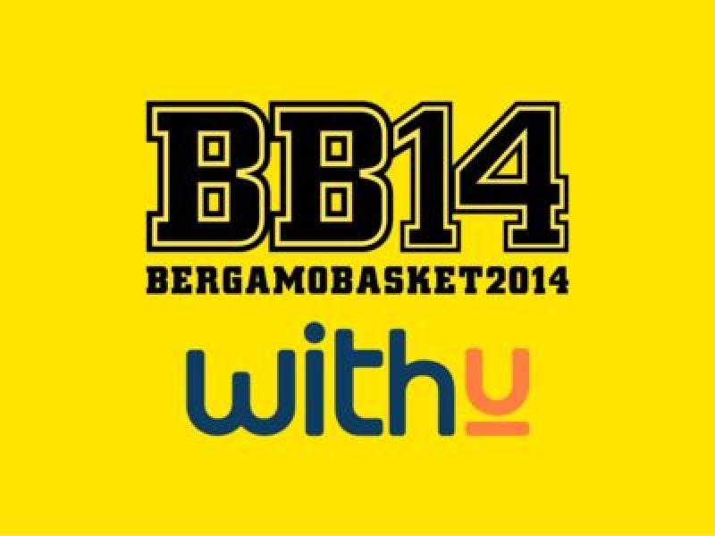 https://www.basketmarche.it/immagini_articoli/05-11-2020/bergamo-basket-annullato-test-amichevole-pallacanestro-biella-600.jpg