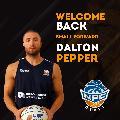 https://www.basketmarche.it/immagini_articoli/07-08-2020/ufficiale-dalton-pepper-allnpc-rieti-120.jpg