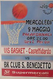 https://www.basketmarche.it/immagini_articoli/08-05-2018/serie-c-silver-playout-gara-2-la-vis-castelfidardo-non-può-fallire-contro-la-sambenedettese-270.jpg
