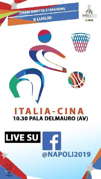 https://www.basketmarche.it/immagini_articoli/08-07-2019/universiadi-2019-italia-cerca-riscatto-cina-paladelmauro-1030-600.jpg