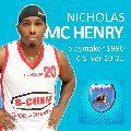 https://www.basketmarche.it/immagini_articoli/08-10-2020/colpaccio-chem-virtus-porto-giorgio-ufficiale-ritorno-americano-nick-mchenry-120.jpg