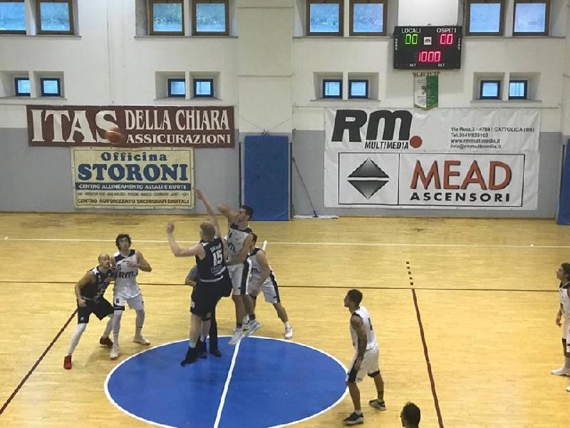 https://www.basketmarche.it/immagini_articoli/10-01-2019/bramante-pesaro-isernia-basket-stasera-campo-recupero-prima-ritorno-600.jpg