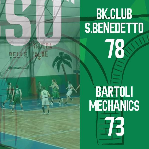 https://www.basketmarche.it/immagini_articoli/11-03-2019/riesce-colpo-esterno-basket-fossombrone-600.jpg