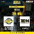 https://www.basketmarche.it/immagini_articoli/12-03-2018/serie-a2-poderosa-montegranaro-bergamo-basket-la-video-sintesi-e-la-sala-stampa-120.jpg