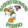 https://www.basketmarche.it/immagini_articoli/12-05-2017/under-18-eccellenza-il-basket-giovane-pesaro-conquista-l-accesso-all-interzona-120.jpg