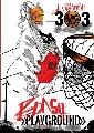 https://www.basketmarche.it/immagini_articoli/12-07-2017/basket-estate-sabato-22-luglio-a-pedaso-il-torneo-3vs3-pedaso-playground-120.jpg