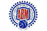https://www.basketmarche.it/immagini_articoli/13-12-2018/vittoria-sconfitta-squadre-giovanili-basket-maceratese-120.jpg