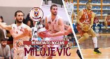 https://www.basketmarche.it/immagini_articoli/14-01-2021/ufficiale-bogdan-milojevic-giocatore-pallacanestro-trapani-120.jpg