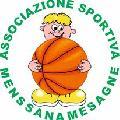 https://www.basketmarche.it/immagini_articoli/14-04-2021/mens-sana-mesagne-nastri-partenza-campionato-under-eccellenza-120.jpg