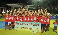 https://www.basketmarche.it/immagini_articoli/14-08-2018/basket-estate-grande-successo-per-il-torneo-beach-basket-3v3-2018-di-porto-san-giorgio-120.jpg