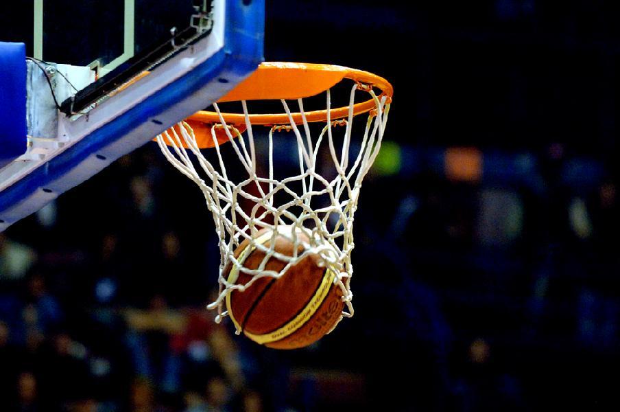 https://www.basketmarche.it/immagini_articoli/15-04-2021/comitato-sostegni-mondo-sport-sono-rinviabili-600.jpg
