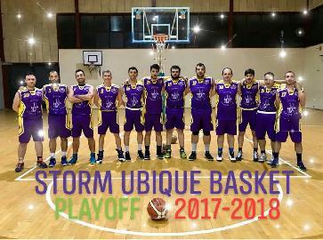 https://www.basketmarche.it/immagini_articoli/15-05-2018/promozione-si-è-chiusa-la-grande-stagione-degli-storm-ubique-ascoli-270.jpg