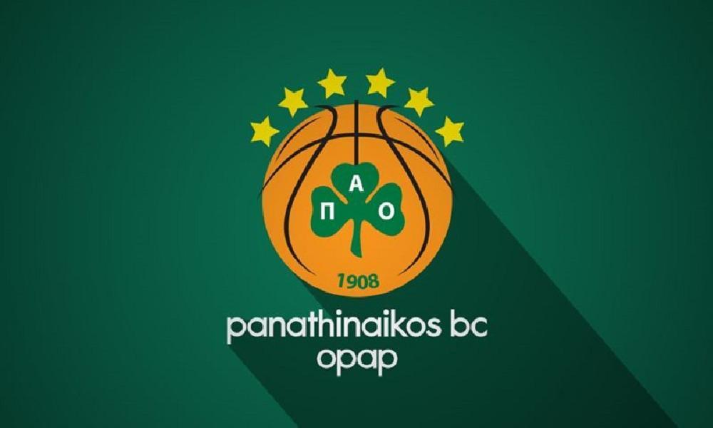 https://www.basketmarche.it/immagini_articoli/15-07-2019/panathinaikos-trolla-olympiacos-offre-tifosi-reds-propri-abbonamenti-scontati-600.jpg