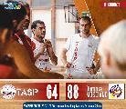 https://www.basketmarche.it/immagini_articoli/15-12-2018/netta-vittoria-olimpia-mosciano-campo-teramo-spicchi-120.jpg