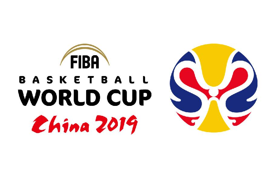 https://www.basketmarche.it/immagini_articoli/16-03-2019/sorteggiati-gironi-fiba-world-2019-italia-serbia-filippine-angola-600.jpg