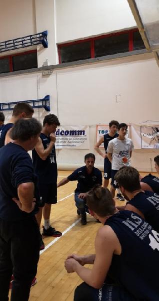 https://www.basketmarche.it/immagini_articoli/16-05-2019/basket-giovane-pesaro-coach-donati-finale-giocare-determinazione-spensieratezza-600.jpg