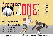 https://www.basketmarche.it/immagini_articoli/16-07-2018/3on3-città-di-fossombrone-aperte-le-iscrizioni-tutti-in-campo-dall-1-al-5-agosto-120.jpg