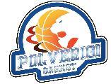 https://www.basketmarche.it/immagini_articoli/16-08-2019/ufficiale-polverigi-basket-annuncia-arrivo-luca-120.jpg