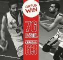 https://www.basketmarche.it/immagini_articoli/18-02-2020/virtus-bastia-vince-scontro-diretto-basket-leoni-altotevere-fuga-120.png