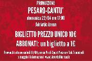 https://www.basketmarche.it/immagini_articoli/18-04-2018/serie-a-vuelle-pesaro-tante-le-promozioni-per-i-tifosi-in-vista-della-gara-contro-cantù-120.jpg