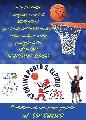 https://www.basketmarche.it/immagini_articoli/18-09-2018/giovanili-corsi-minibasket-sporting-porto-sant-elpidio-settimane-prova-gratuita-120.jpg