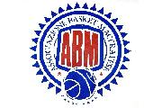 https://www.basketmarche.it/immagini_articoli/19-12-2018/settimana-positiva-squadre-giovanili-basket-maceratese-120.jpg