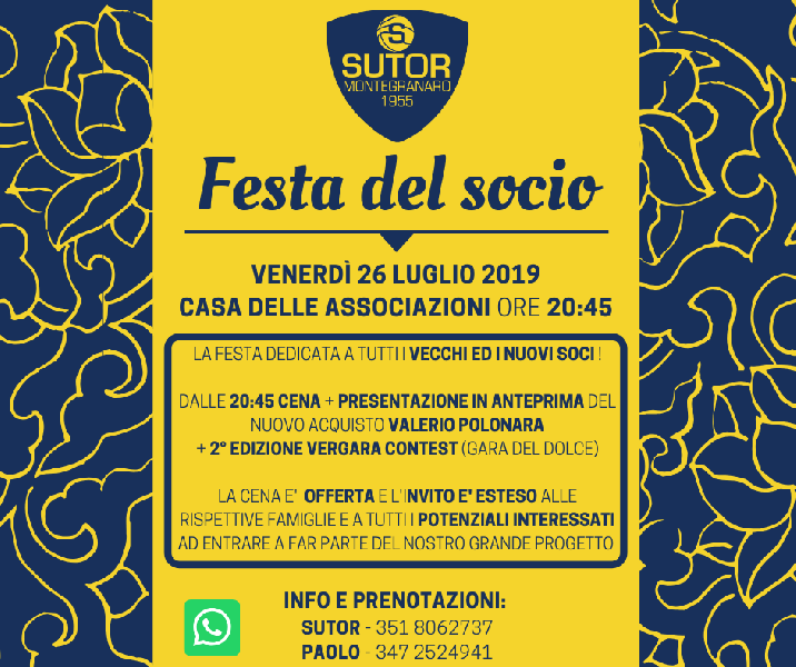 https://www.basketmarche.it/immagini_articoli/20-07-2019/sutor-montegranaro-venerd-luglio-festa-socio-sutor-tante-novit-600.png