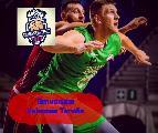 https://www.basketmarche.it/immagini_articoli/20-08-2019/sambenedettese-basket-coach-aniello-felice-ritrovare-tarolis-aspetto-impatto-importante-120.jpg