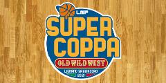 https://www.basketmarche.it/immagini_articoli/20-09-2021/supercoppa-serie-calendario-orari-gioco-final-eight-120.png
