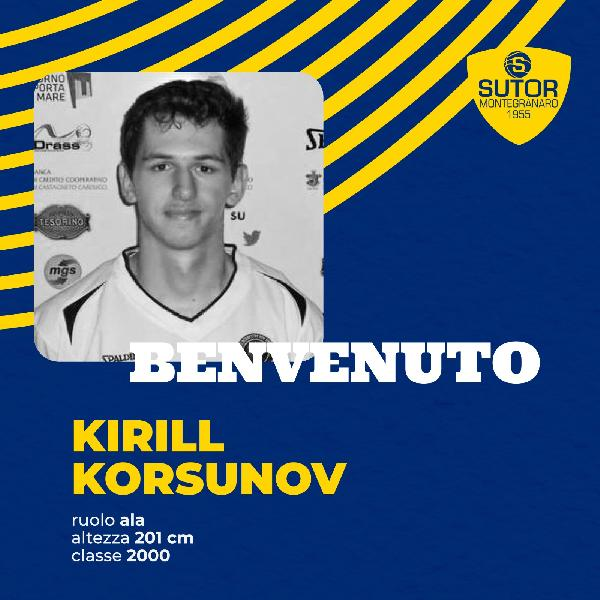 https://www.basketmarche.it/immagini_articoli/21-08-2021/colpo-sutor-montegranaro-ufficiali-arrivo-kirill-korsunov-600.jpg