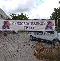 https://www.basketmarche.it/immagini_articoli/21-10-2018/innesto-roster-atomika-spoleto-ufficiale-ritorno-francesco-brozzetti-120.jpg