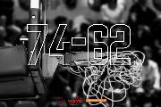 https://www.basketmarche.it/immagini_articoli/21-10-2019/vasto-basket-concede-tris-conferma-imbattibilit-stagionale-120.png
