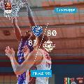 https://www.basketmarche.it/immagini_articoli/22-09-2019/supplementare-sorride-ancora-dinamo-sassari-venezia-supercoppa-sardegna-120.jpg