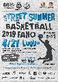 https://www.basketmarche.it/immagini_articoli/23-06-2019/luglio-fano-edizione-street-summer-basketball-dettagli-120.jpg