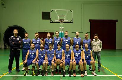 https://www.basketmarche.it/immagini_articoli/23-08-2017/promozione-il-pollenza-basket-rinuncia-al-campionato-270.jpg