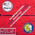 https://www.basketmarche.it/immagini_articoli/23-09-2020/assigeco-piacenza-amichevole-fiorenzuola-aperta-pubblico-120.jpg