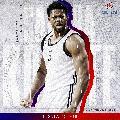 https://www.basketmarche.it/immagini_articoli/25-06-2021/ufficiale-pallacanestro-trieste-firma-lungo-sagaba-konate-120.jpg