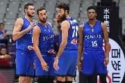 https://www.basketmarche.it/immagini_articoli/25-08-2019/torneo-austiger-diretta-streaming-sfida-francia-italia-120.jpg