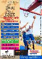 https://www.basketmarche.it/immagini_articoli/26-05-2018/basket-estate-aperte-le-iscrizioni-per-nona-edizione-della-summer-league-senigallia-120.png