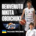 https://www.basketmarche.it/immagini_articoli/26-07-2021/ufficiale-basket-todi-firma-talento-ucraino-nikita-oboichuk-120.jpg