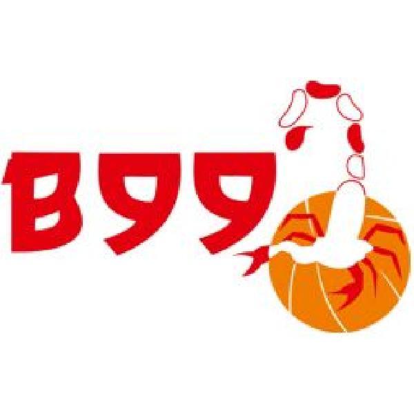 https://www.basketmarche.it/immagini_articoli/27-02-2021/pallacanestro-bernareggio-impone-pallacanestro-crema-600.jpg