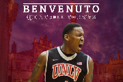 https://www.basketmarche.it/immagini_articoli/27-07-2021/ufficiale-quintrell-thomas-centro-pallacanestro-nard-120.png