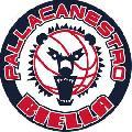 https://www.basketmarche.it/immagini_articoli/28-07-2021/ufficiale-separano-strade-pallacanestro-biella-play-nicola-berdini-120.jpg