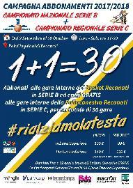 https://www.basketmarche.it/immagini_articoli/29-08-2017/serie-b-nazionale-1+1=30-la-campagna-abbonamenti-del-basket-recanati-e-della-pallacanestro-recanati-270.jpg