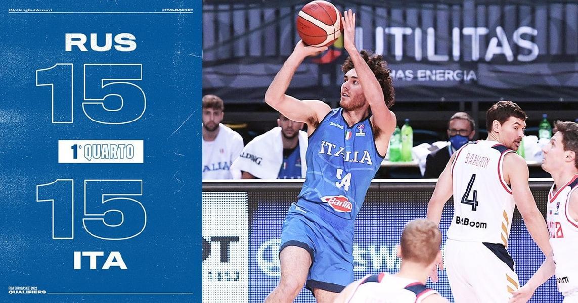 https://www.basketmarche.it/immagini_articoli/30-11-2020/italbasket-alessandro-pajola-grande-emozione-poter-vestire-questa-canotta-600.jpg
